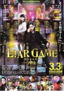Игра лжецов: Возрождение (2012)