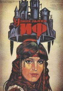 Узник замка Иф (1988)