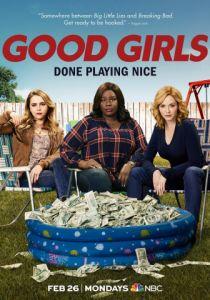 Хорошие девчонки (все серии)