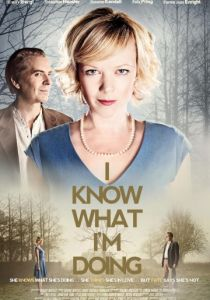 I Know What I'm Doing (2013)
