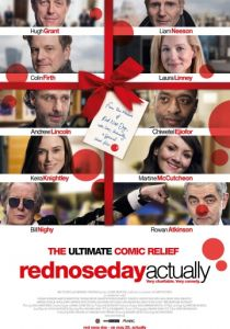 День красных носов (2017)