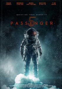 Пятый пассажир (2018)