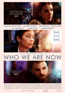 Кем мы стали (2017)