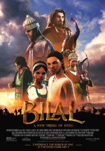 Билал (2015)
