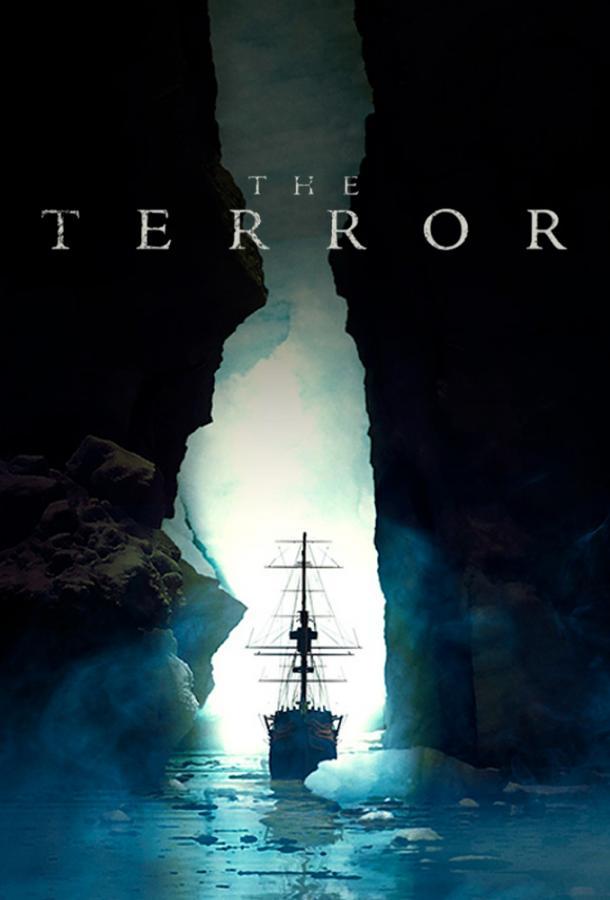 Террор (сериал, 2018)