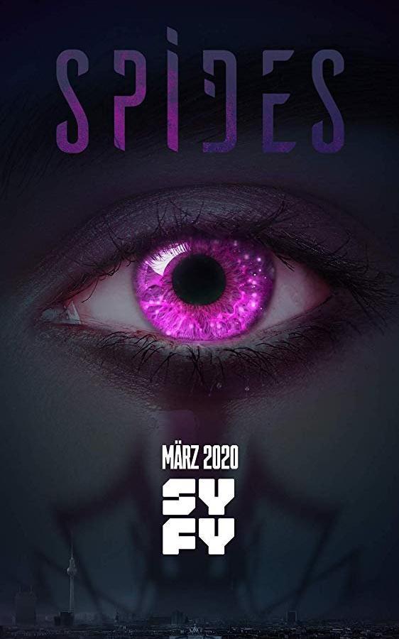 Спайды (сериал, 2020)