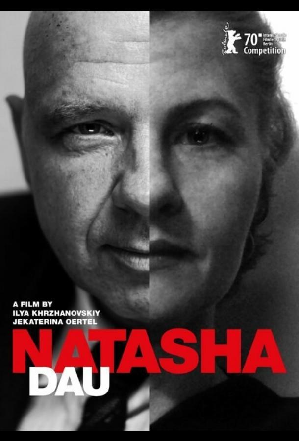 ДАУ. Наташа (2020)