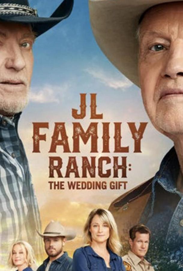 Ранчо Джона Лэндсбурга: подарок на свадьбу (2020)