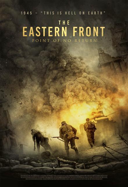 Восточный фронт: Точка невозврата (2020)