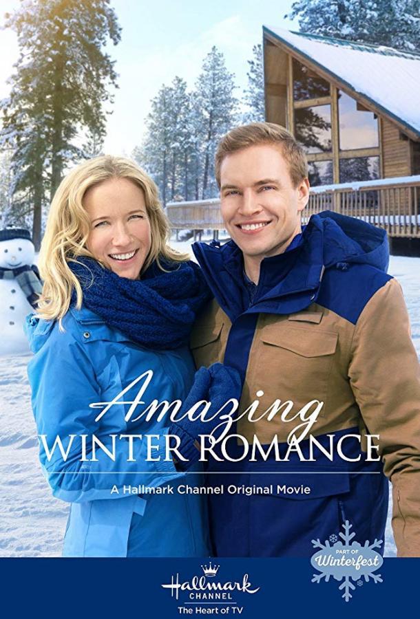 Дивная романтика зимы (2020)