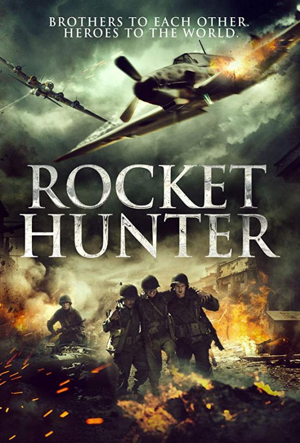 Охотник на ракеты (2020)