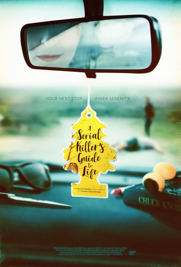 Путеводитель по жизни от серийного убийцы (2020)