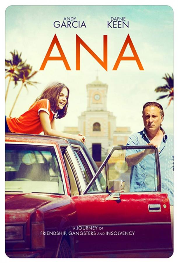 Ана (2020)
