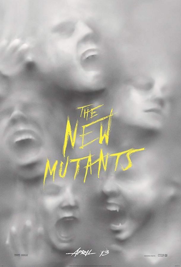 Новые мутанты (2020)